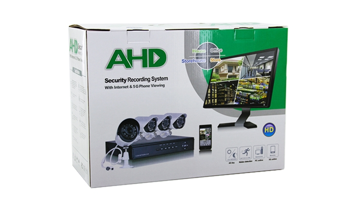 Hyperli | AHD 4 or 8-Chan CCTV Security System with Internet & 5G Viewing  +30 Day FREE Cover from R1499*